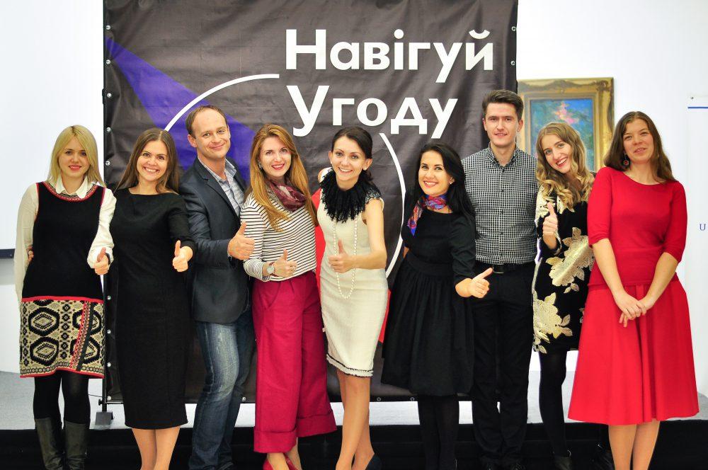 Як власноруч «виміряти» євроінтеграцію: у Києві презентували Навігатор Угоди про асоціацію