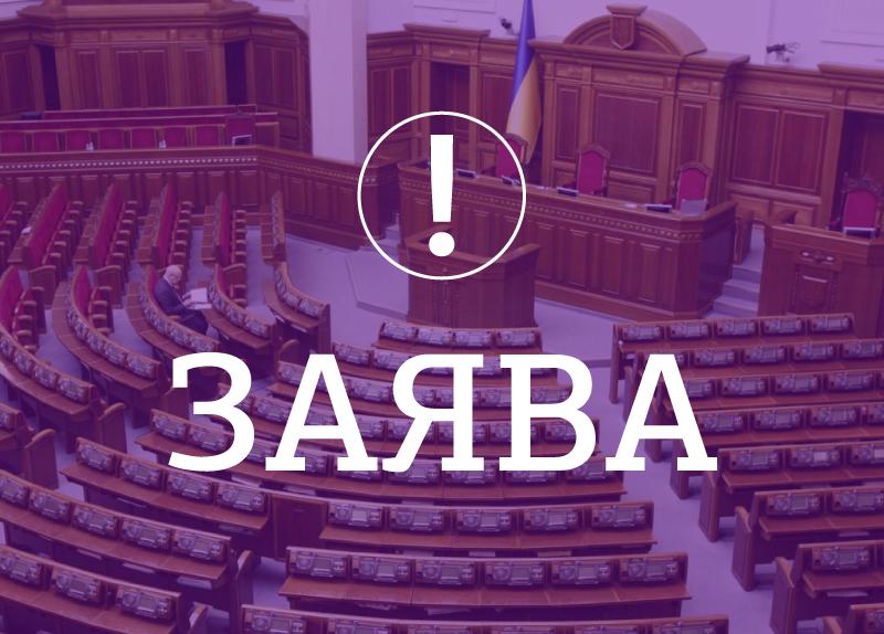 Ні сміттю в Україні